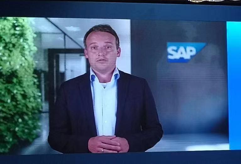 思爱普(SAP)出席第二届跨国公司领导人青岛峰会