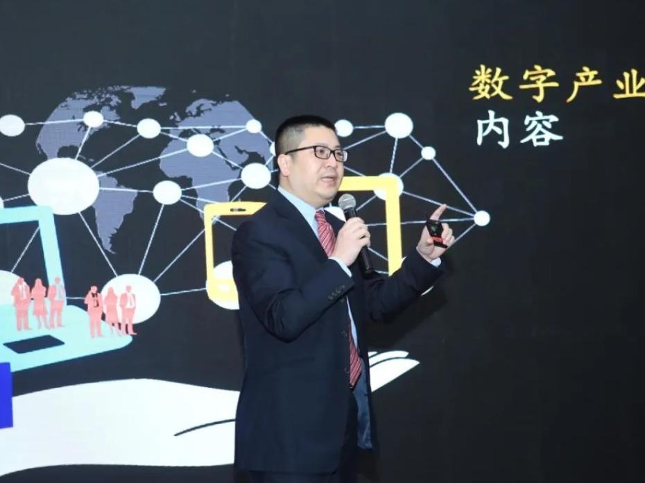 思爱普(SAP)牵手工业互联网,助力山东省制造业高质量发展